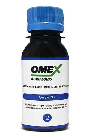Хелат удобрение ОМЕКС 3X, 40мл  для поддержки всех стадий развития растений.