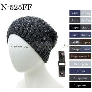 Мужская шапка NORTH CAPS N-525ff