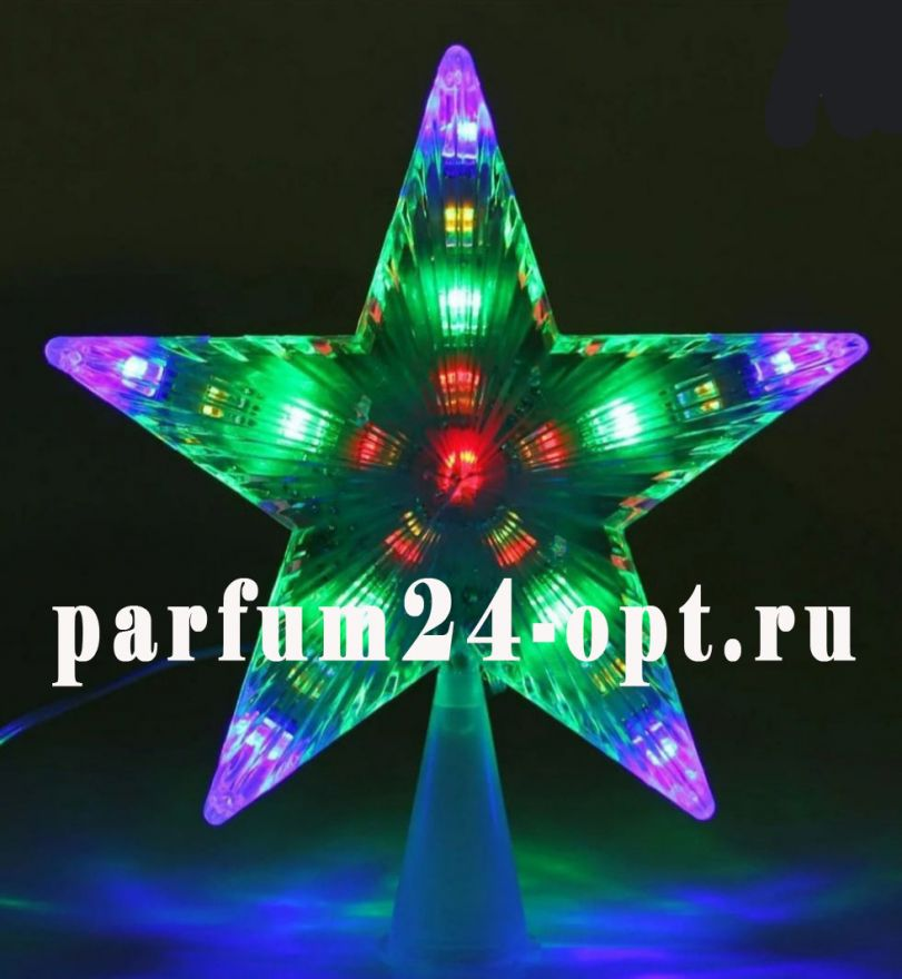 Цветная светодиодная звезда на ёлку (15Х15см)