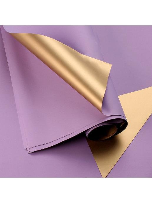 Двусторонняя бумага для подарков, для цветов, водонепроницаемая 58*58 см 20 шт