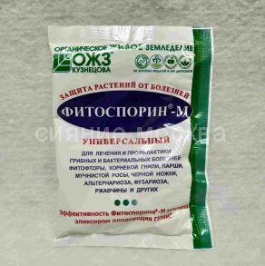 Фитоспорин-М Универсал порошок, 30 г
