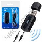 Адаптер Bluetooth BT-04 питание USB подключ. AUX
