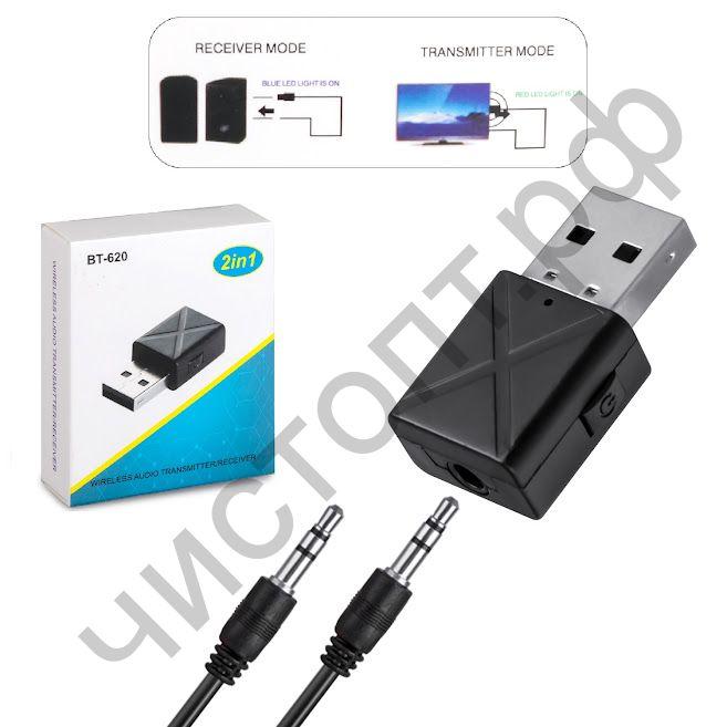Адаптер Bluetooth BT620 2 режима вход выход питание USB подключ. AUX