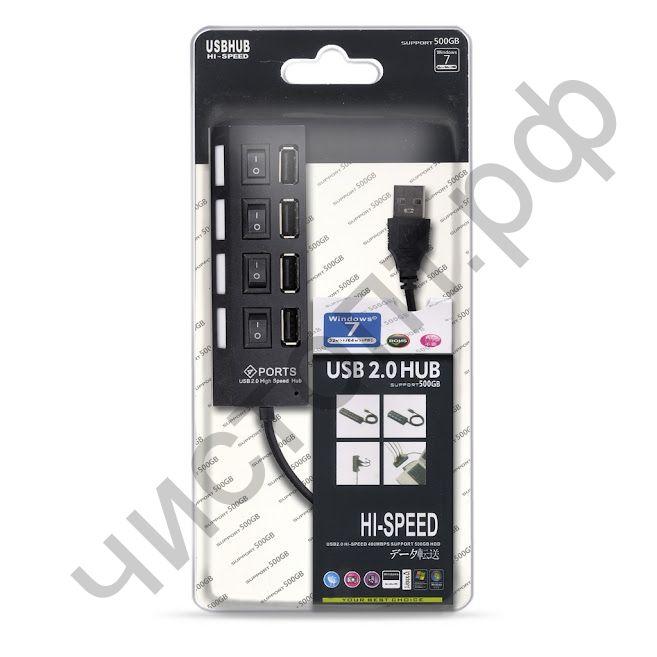 USB HUB USB-хаб Smartbuy USB 2.0 с выключателями, 4 порта, СуперЭконом, черный, SBHA-7204-B