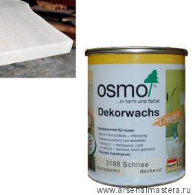 Цветное масло для древесины Osmo Dekorwachs Intensive Tone 3188 Снег, 0,75л