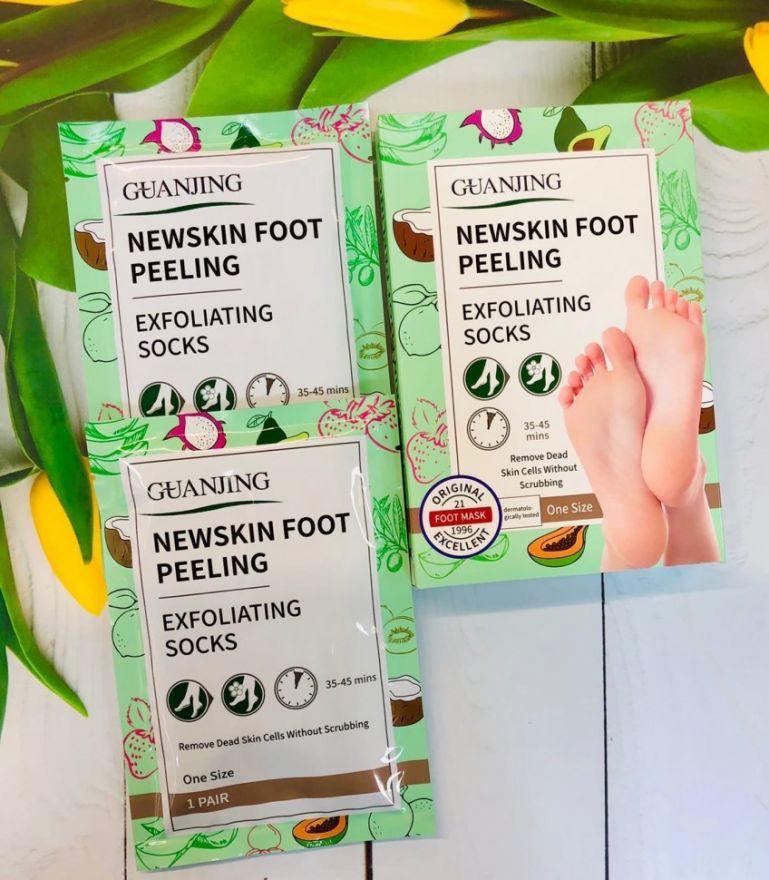 Маска-носочки для педикюра GUANJING, (упаковка 2шт) (ggf180)