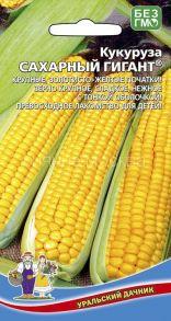 Кукуруза Сахарный Гигант (Уральский Дачник)