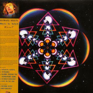 Bernard Xolotl – Music By Xolotl 1978