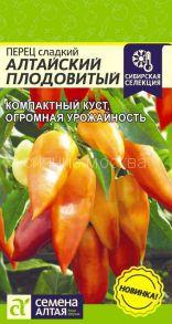 Перец сладкий Алтайский Плодовитый (Семена Алтая)
