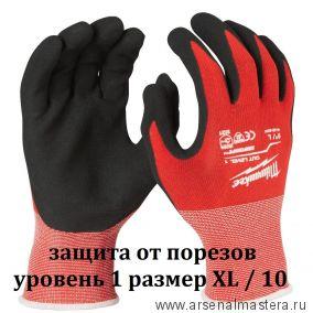 Перчатки Milwaukee с защитой от порезов уровень 1 размер XL / 10 4932471418
