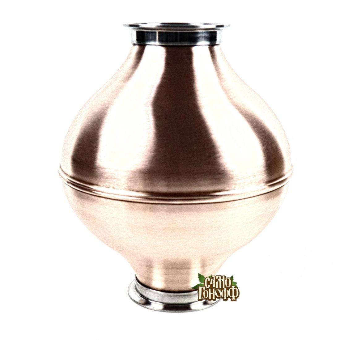 Шлем вискарный медный (шар), 10 литров, под кламп 4 дюйма