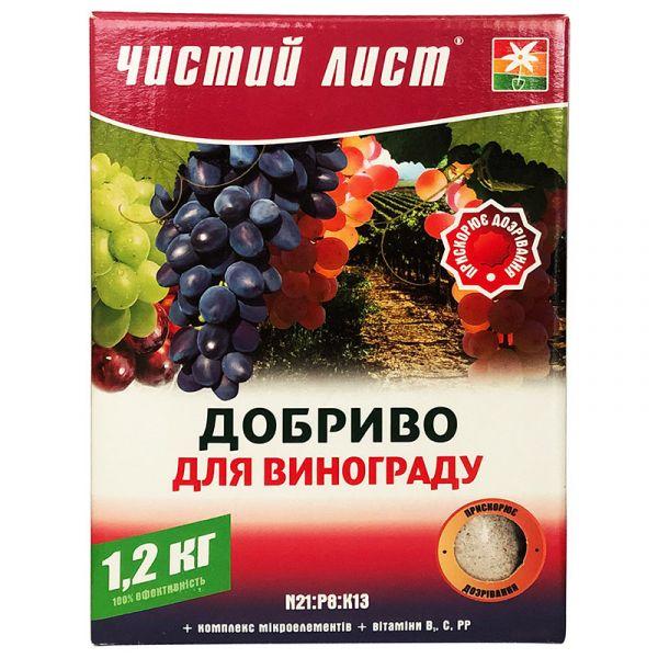 """Чистый лист"" для винограда (1,2 кг) от Kvitofor"