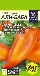 Перец сладкий Али-Баба (Семена Алтая)