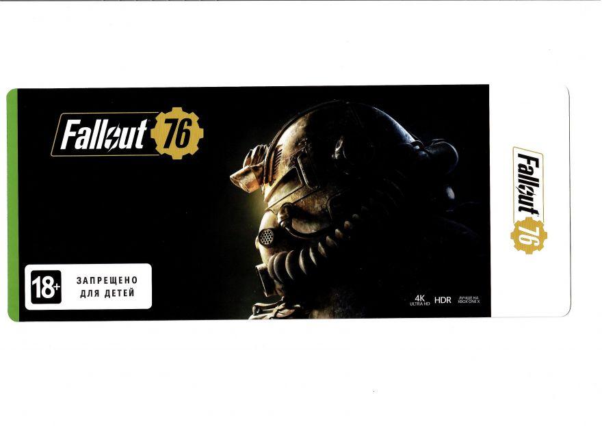 Игра Fallout 76 (код на загрузку) (Xbox One)