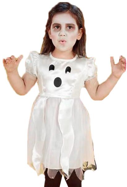 Детский костюм Маленького привидения