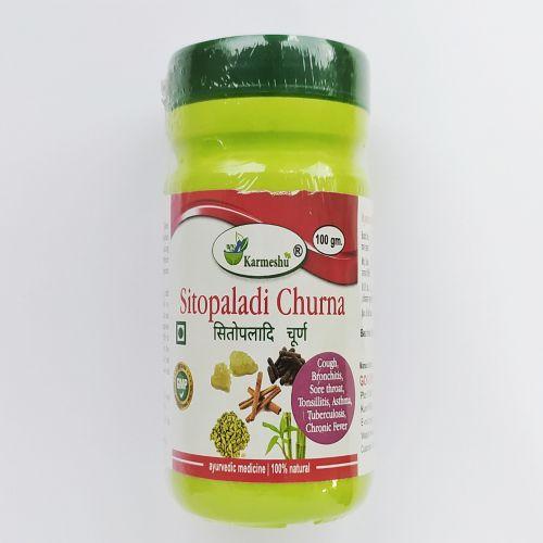 Ситопалади чурна | Sitopaladi churna | 100 г | Karmeshu