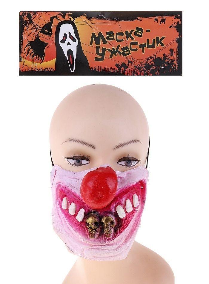 Маска клоуна с жуткой улыбкой