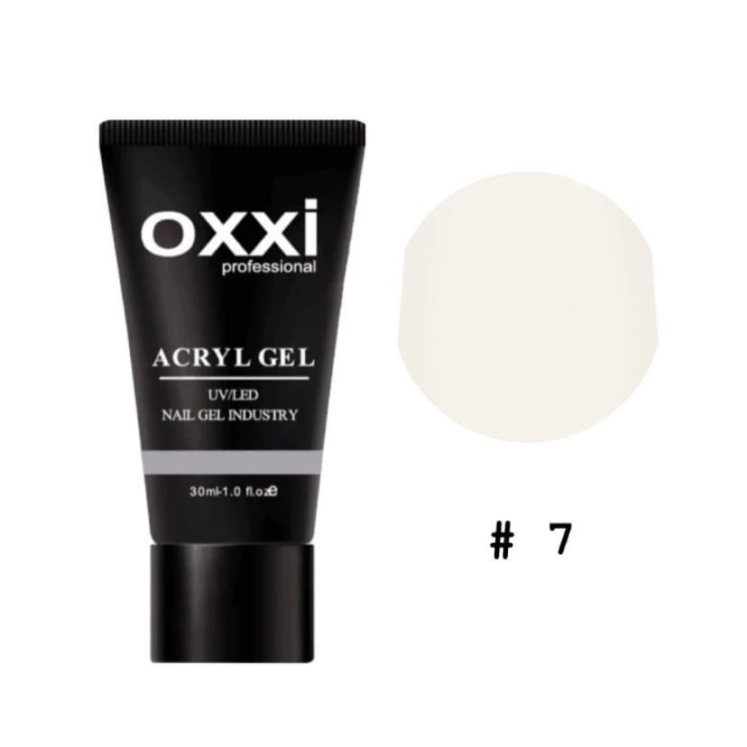 Акрилгель Acryl-Gel OXXI professional молочный 07
