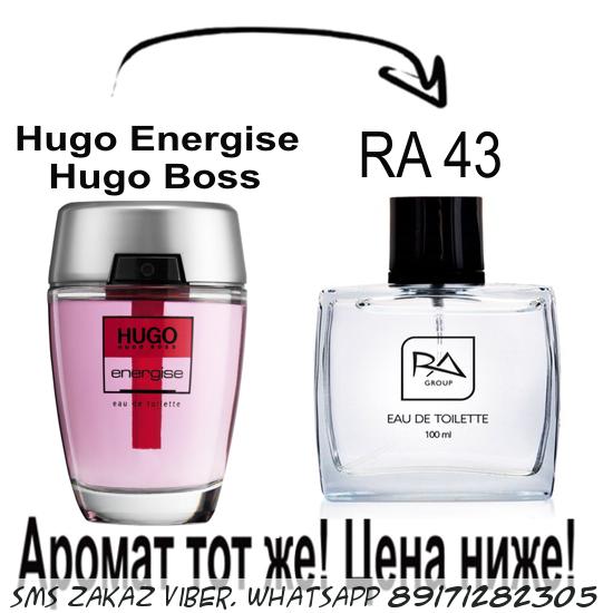 Hugo Boss Hugo Energise туалетная вода