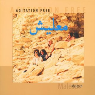 Agitation Free – Malesch  1972