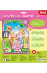 "Блестящая картинка-пазл ""Лесная фея"" (3013)"