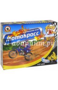 "Игра ""Гонки. 3D Мотокросс"" (03846)"