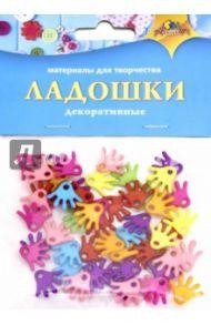 """Декоративные элементы """"Ладошки"""" (С3290)"""