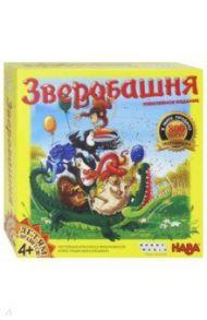 """Настольная игра """"Зверобашня"""" (1837)"""
