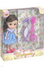 "Кукла ""Катенька"" 16,5 см с набором ""Красотка"" (M7068)"