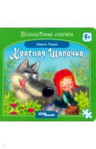 """Книжка-игрушка """"Красная Шапочка"""" (93321)"""