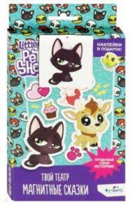 "Магнитные сказки ""Littlest Pet Shop. Вид 1"" (04426)"