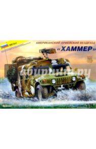 "3562/Американский армейский вездеход ""Хамер"""