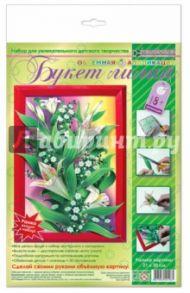 Букет Лилий (оригами) АБ 14-352