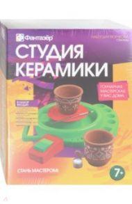 """Набор для детского творчества """"Стаканы"""" (218005)"""