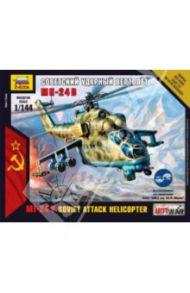 Советский ударный вертолёт Ми-24В (7403)