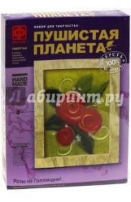 """Пушистая планета №6 """"Розы из Голландии"""" (967036)"""