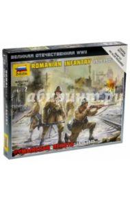 Румынская пехота 1939-45 гг (6163)