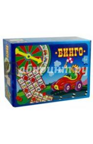 "Игра Бинго ""Машинки"" (2961)"