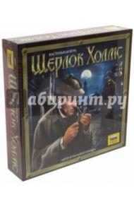 """Настольная игра """"Шерлок Холмс"""" (8949)"""