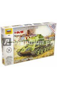 Советский средний танк Т-34/85 (5039)