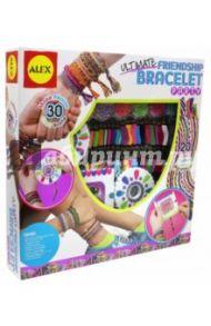 """Большой набор для плетения браслетов """"Друзья"""" (137X)"""