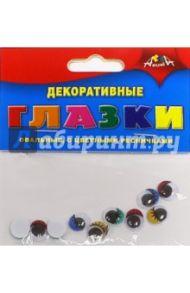 Декоративные глазки овальные, с цветными ресничками (10 штук) (С2908-01)