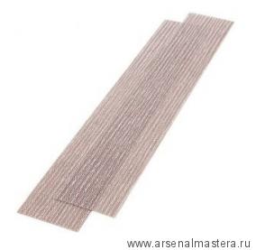 Шлифовальные полоски на сетчатой синтетической основе Mirka ABRANET ACE 70x420мм Р80 в комплекте 50шт.