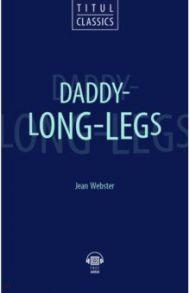 Daddy - Long - Legs. QR-код для аудио