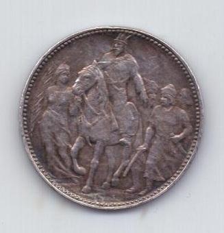 1 крона 1896 года AUNC Венгрия Австрия