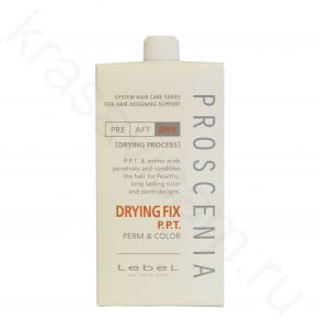 Lebel Proscenia Drying Fix (в розлив)