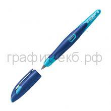 Ручка перьевая Stabilo EASYbirdy синий/голубой д/правши 5012/4-41