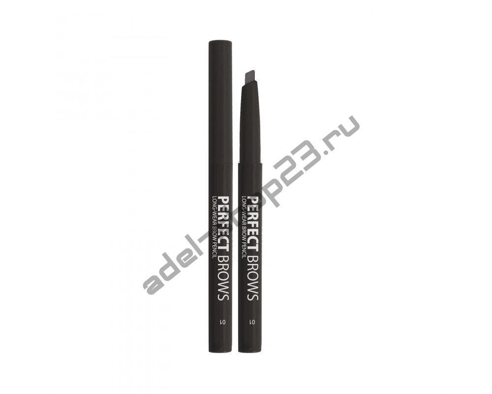 Lamel - Механический карандаш для бровей PERFECT BROWS