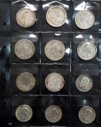 Лист с 12 монетами царского периода. Копии! №5
