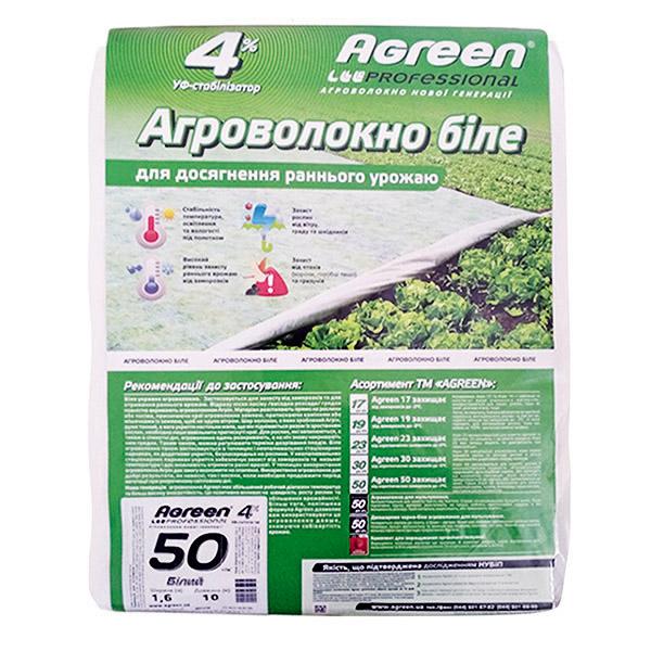 Agreen, плотность - 50 г/м2, размер - 1,6*10 м